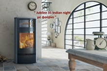 Jubilee 35 Indian Night με Φούρνο
